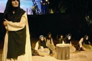 Kurban - Ankara Devlet Tiyatrosu
