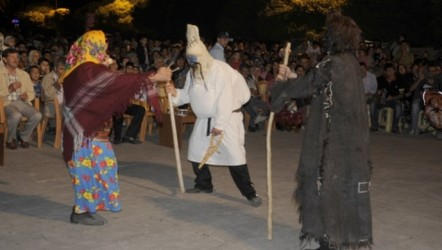 Köy Seyirlik Oyunları