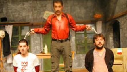 İnishmoreu'nun Yüzbaşısı - Van Devlet Tiyatrosu