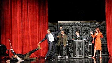 İkinin Biri - Kocaeli Şehir Tiyatrosu