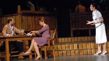 Küheylan -Kocaeli Şehir Tiyatrosu