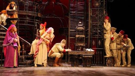 Şekerpare - İstanbul Şehir Tiyatrosu