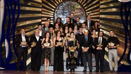 Türkiye'nin Artık Teatral Bir 'Oscar'ı Var!