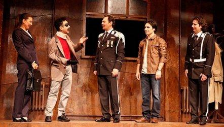 Bir Anarşistin Kaza Sonucu Ölümü - Eskişehir Şehir Tiyatrosu