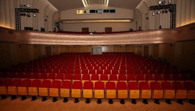 SAHNELER: Adana Şehir Tiyatrosu Sahnesi
