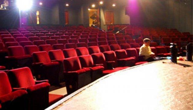 SAHNELER: Ankara Sanat Tiyatrosu Sahnesi