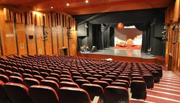 SAHNELER: Süleyman Demirel Kültür Merkezi Büyük Salon - Kocaeli