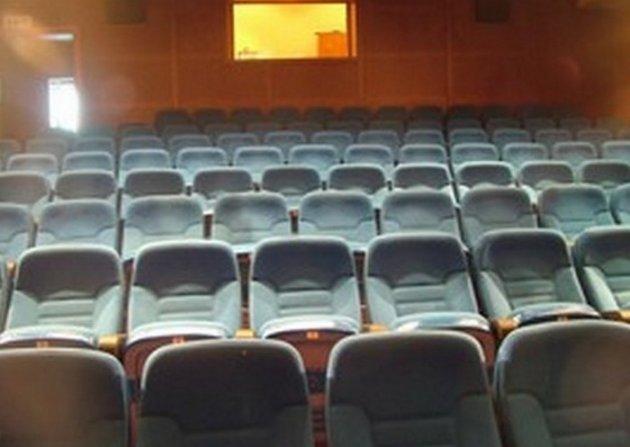 SAHNELER: Süleyman Demirel Kültür Merkezi Oda Tiyatrosu - Kocaeli