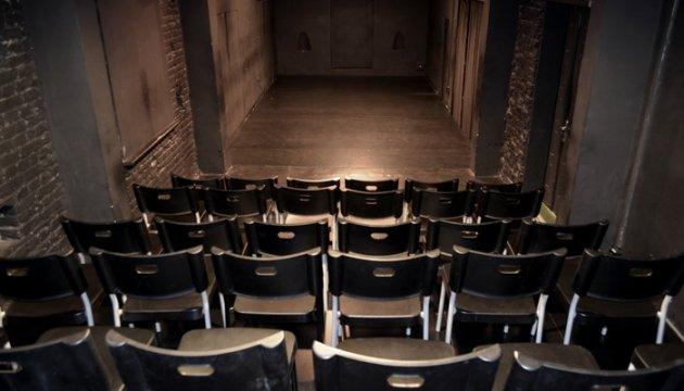 SAHNELER: Tiyatro Küp Sahnesi - Beyoğlu