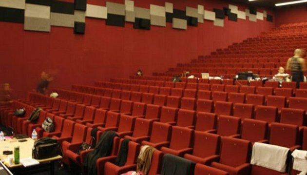 SAHNELER: Trump Kültür ve Gösteri Merkezi Sahnesi - Mecidiyeköy
