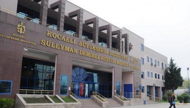 SAHNELER: Süleyman Demirel Kültür Merkezi Tatbikat Sahnesi