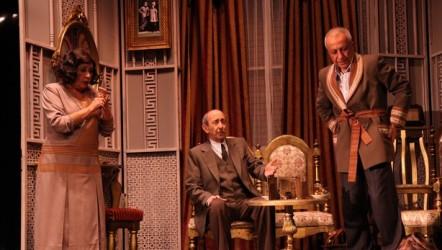 Komik-i Şehir Naşit Bey - İstanbul Şehir Tiyatrosu