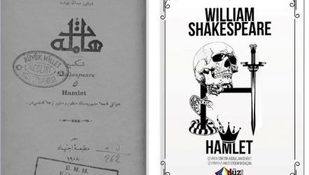 Hamlet'in Dilimizdeki İlk Tam Çevirisi 109 Yıl Aradan Sonra Yeniden
