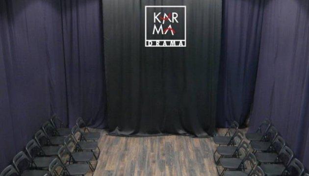 KarmaDrama Ekol Başvuruları Başladı