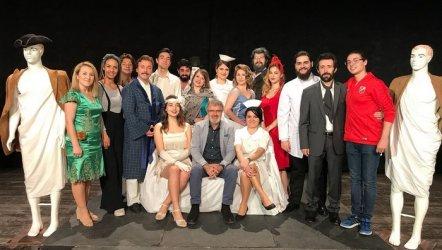 Savaş İkinci Perde Çıkacak - Karşıyaka Belediye Tiyatrosu