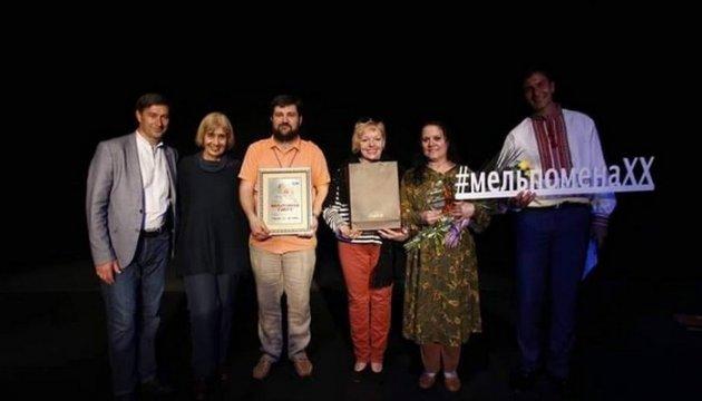 BBT Ukrayna'dan Ödülle Döndü