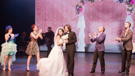Seni Seviyorum Mükemmelsin Şimdi Değiş - Talimhane Tiyatrosu