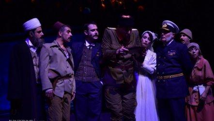 Bu Da Geçer Ya Hu - Trabzon Devlet Tiyatrosu