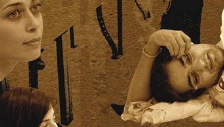 Şeylerin  Şekli - Akbank Sanat Yeni Kuşak Tiyatro