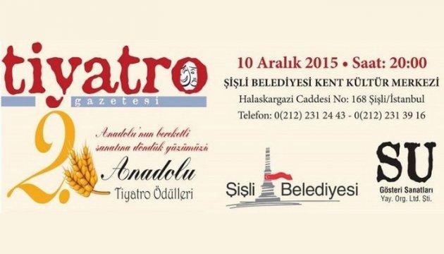 2. Anadolu Tiyatro Ödülleri açıklandı