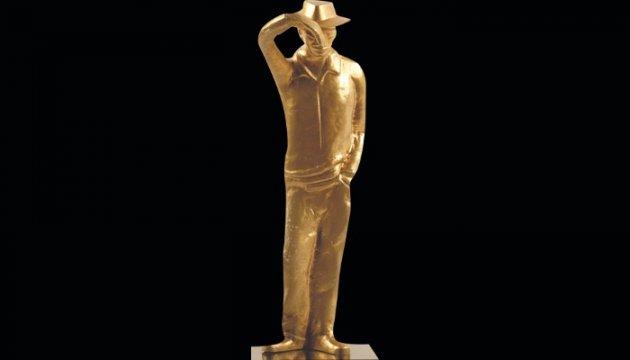 Sadri Alışık Anadolu Tiyatro Oyuncu Ödülleri