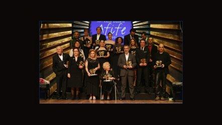 13. Afife Tiyatro Ödülleri - 2009