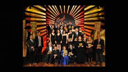 15. Afife Tiyatro Ödülleri - 2011
