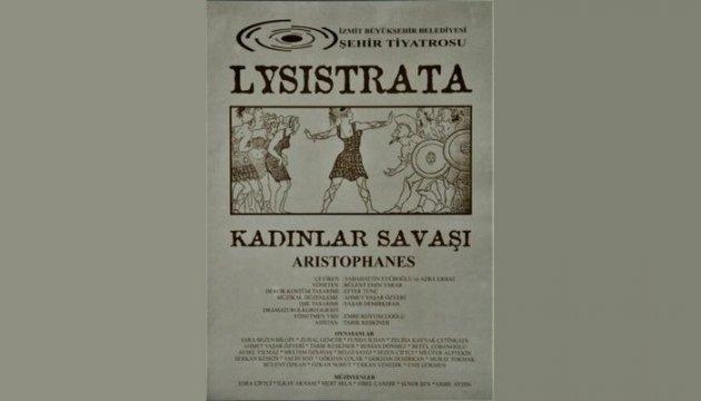 Lysistrata (Kadınlar Savaşı)