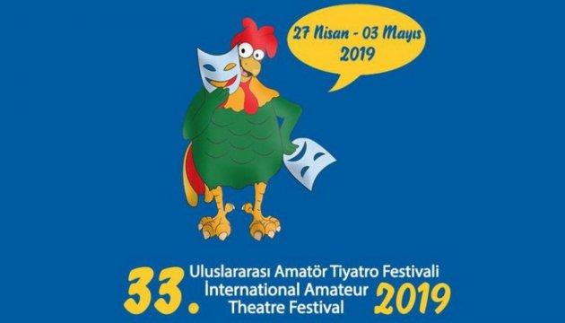 33. Denizli Uluslararası Amatör Tiyatro Festivali Başlıyor