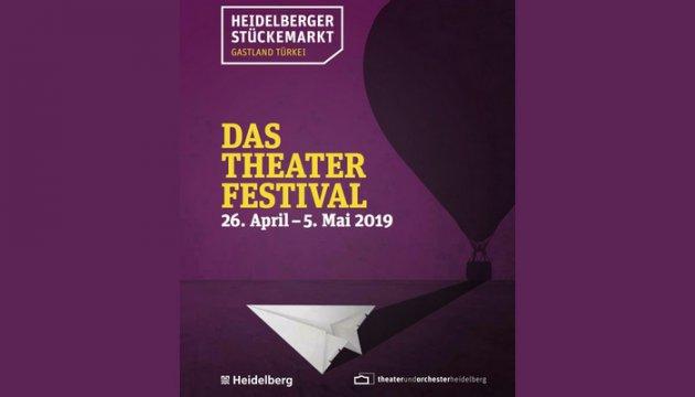 Heidelberger Stückemarkt Konuk Ülke Türkiye