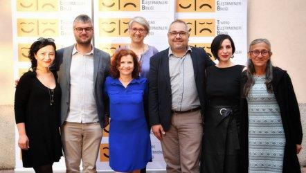 TEB Yılın Ödülleri 2019