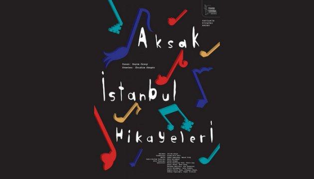 Aksak İstanbul Hikayeleri