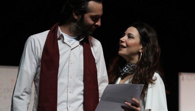 İstanbul Şehir Tiyatrosu Bu Hafta  (20-24 Kasım 2019)
