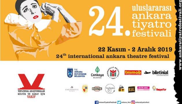 24. Ankara Tiyatro Festivali Başlıyor.
