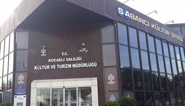SAHNELER: Kocaeli Sabancı Kültür Merkezi