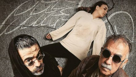 Jeanne D'arc  Öteki Ölümü - İstanbul Temaşa Tiyatrosu