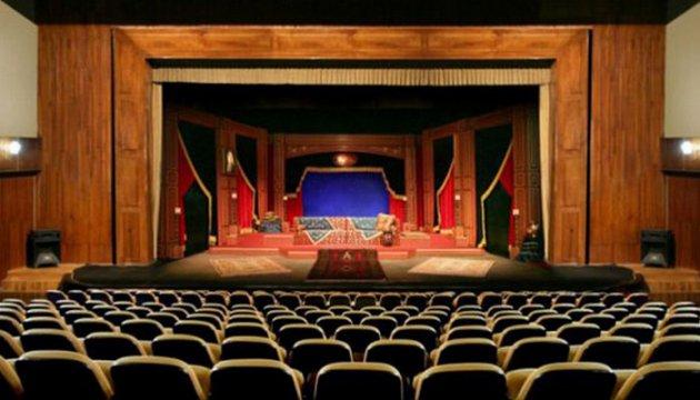 SAHNELER: Çorum Devlet Tiyatrosu Sahnesi