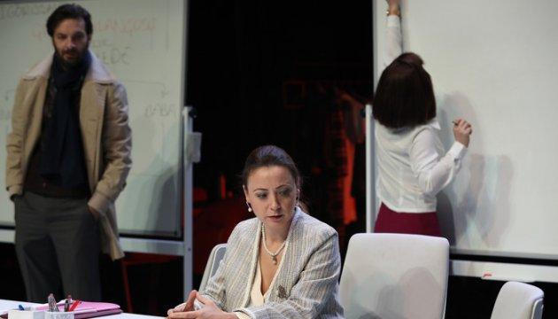İstanbul Şehir Tiyatrolarında Bu Hafta (06-11.Ekim.2020)