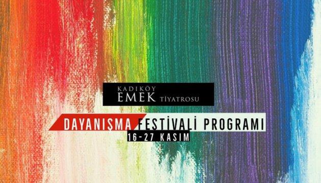 """Kadıköy Emek Tiyatrosu  """"Dayanışma Festivali"""" başlıyor"""