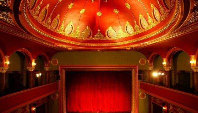 Devlet Tiyatrosu Sözleşmeli Eleman Alacak.