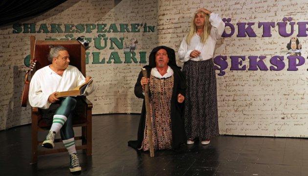 Shakespear'ın Bütün Oyunları  Tek Perdede Göztepe Özgürlük Parkı Açıkhava Sahnesinde!