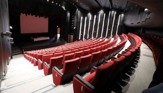 İstanbul Şehir Tiyatroları Müze Gazhane'de